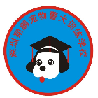 宠物警犬训练