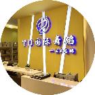 TD国际舞蹈石井总校
