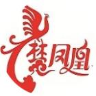 湖北荆州楚凤凰土特产
