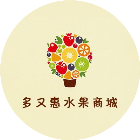 福州多又惠水果商城
