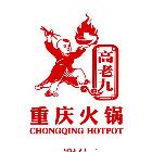 重庆高老九南京店