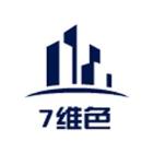 重庆七维色装饰工程有限公司