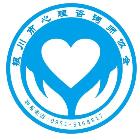 东方乙心理咨询室