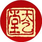 祥云太乙堂中医院
