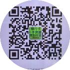 福州卡13527890379