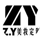 ZY化妆造型