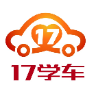 17学车校园版