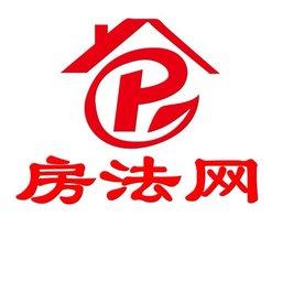 上海房产律师法律咨询