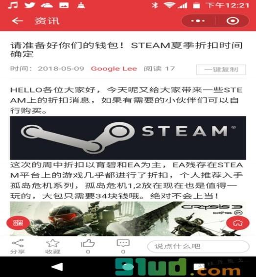 扬州此方教育科技
