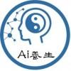 中医AI刷脸养生