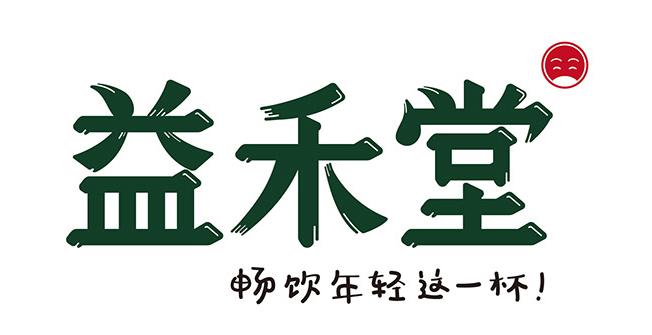 益禾堂官網