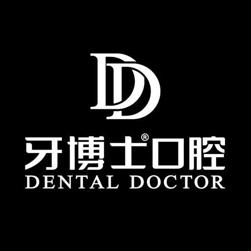 牙博士口腔官網