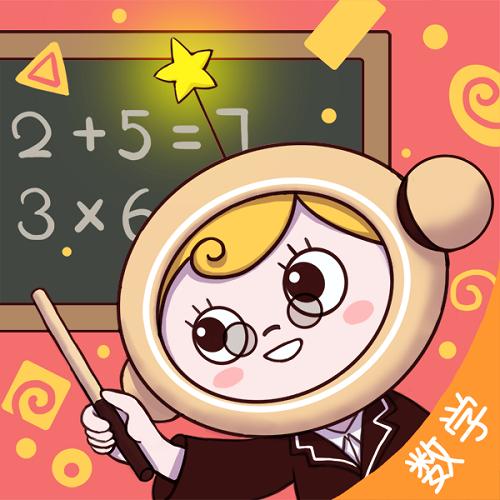 小学数学名师全解