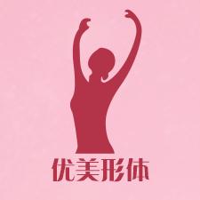 赵艳萍悦美形体