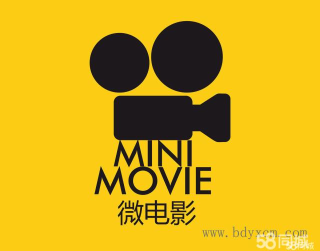 最新电影吧