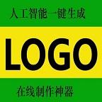 高端logo設計