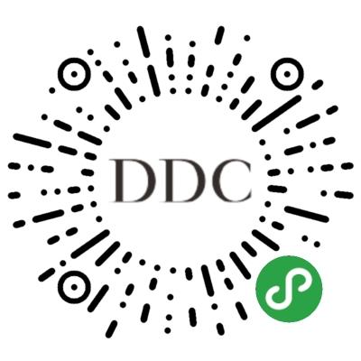 DDC官方商城