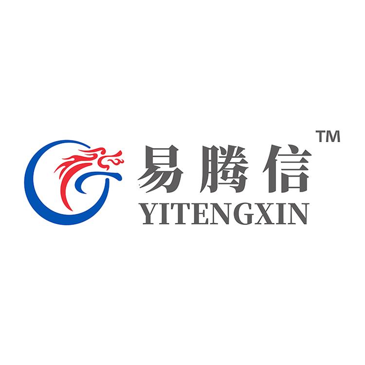 深圳市易腾信息科技有限公司