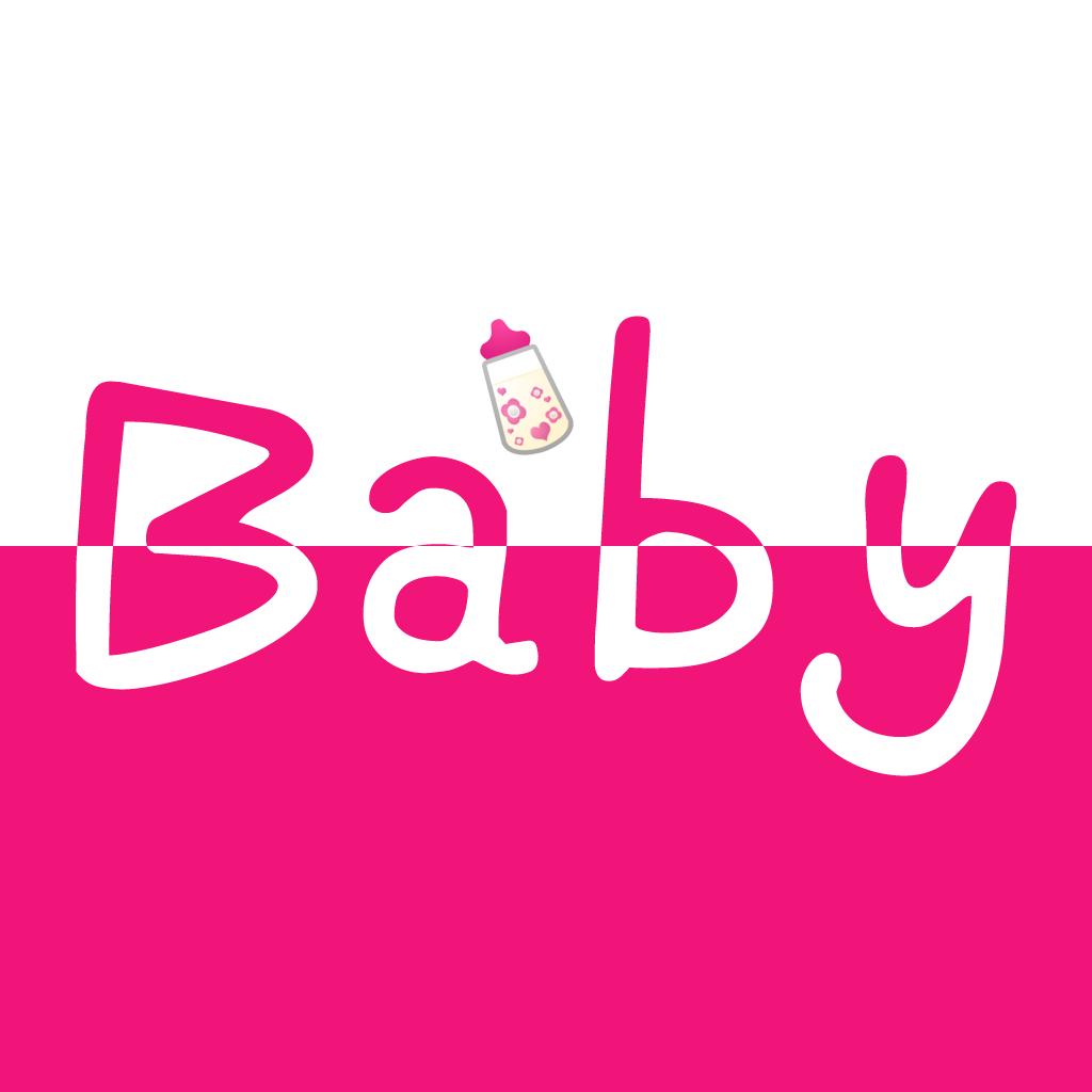 Baby英语
