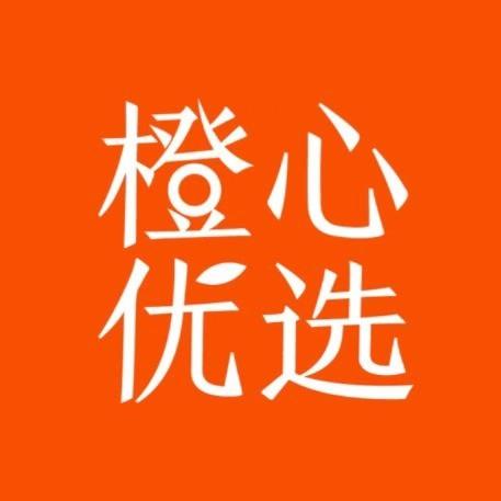 橙心优选社区电商