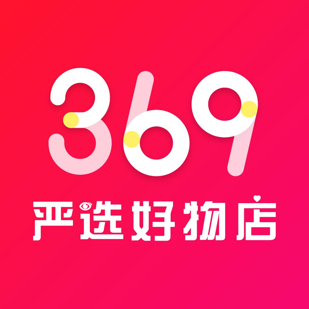 369严选好物店