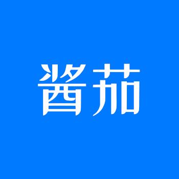 酱茄企业官网Free