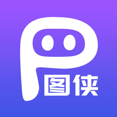 P图侠-照片智能修复在线PS去水印